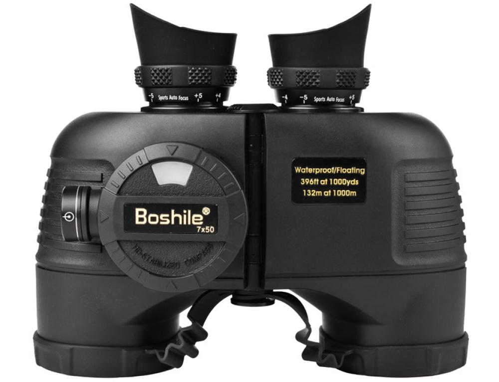 博视乐Boshile 7×50 双筒望远镜 带罗盘 分划线测距照明