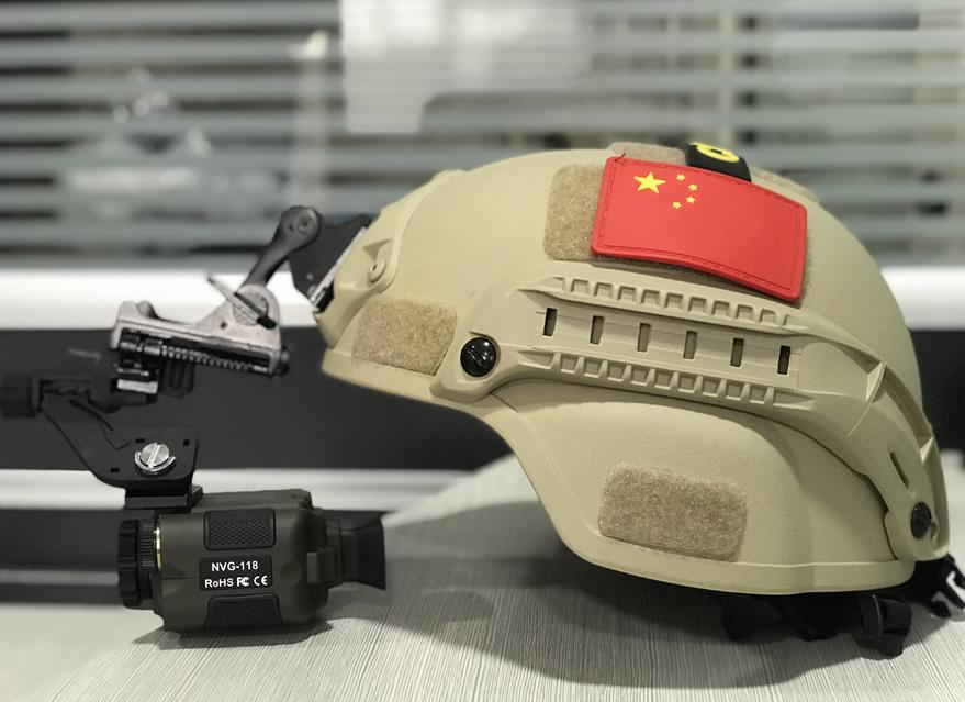 MIRIT 米尔特 NVG-118 超轻单兵夜视仪 可配头盔头戴