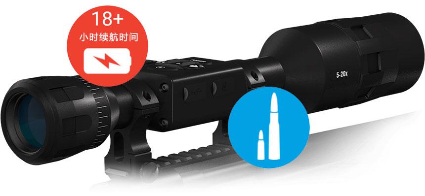 ATN X-SIGHT 4K PRO 5-20X新款日夜两用智能数码瞄准镜